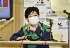 小池知事「早く打って」に都民怒り 「ワクチンはプラチナチケット」のイメージ画像