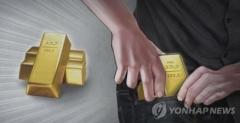 日本に金塊136キロ密輸の夫婦に有罪判決 靴に隠す=韓国