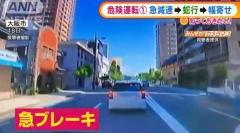 長島町 爆サイ