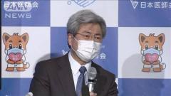 「大阪では医療崩壊が…」日本医師会が強い危機感