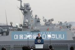 韓国でもしっかり起きている歴史認識と教科書の歪曲のイメージ画像