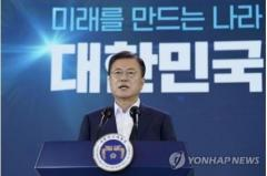 「ニューディール2.0」に21.1兆円 250万人の雇用創出へ=韓国のイメージ画像
