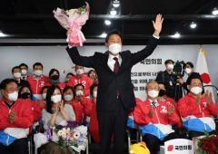 """日韓関係を破壊した文在寅大統領の""""逃げ得""""を許してはいけないのイメージ画像"""