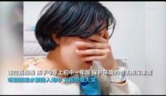 日本の処理水海洋放出決定を聞いた中1女子の反応が話題に=中国ネット「当然」「ちょっと行きすぎ」のイメージ画像
