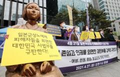 日本政府を相手取り「敗訴」した元慰安婦訴訟、原告12人が控訴=韓国のイメージ画像