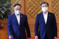 韓国G7入りも目前か?「最上位圏の実績」 韓国大統領府のイメージ画像