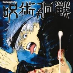 10代が好きなアニメ・漫画キャラ発表 1位は『呪術廻戦』五条悟 7位に『鬼滅の刃』冨岡義勇のイメージ画像