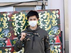 【競輪】21歳の成清龍之介選手が練習中、停車中のトラックに衝突し死亡 千葉のイメージ画像