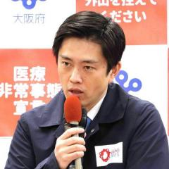 「大阪ぎらい」「吉村ぎらい」加速 売らなくてもいいケンカを売る傾向 感染拡大で 軋轢生む維新の無用なケンカ体質