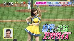 『スッキリ』初登場のチュンチュンに視聴者クギヅケ!「おっぱいヤバイ」