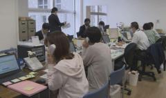 「電話が壊れると思うほど」接種予約に申し込みの電話が殺到 兵庫・姫路市