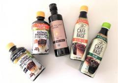 ボス、ジョージア、タリーズ…濃縮タイプのコーヒー、なぜ人気?コスパ抜群&アレンジ自在
