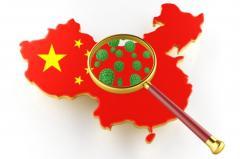 米、「中国の姿勢は無責任」 WHOのコロナ起源調査への反発を非難のイメージ画像