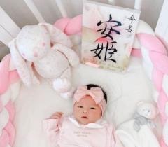 【難読】元SKE48の石田安奈、長女を「安姫(あんじぇ)」と命名「愛されて憧れる女性になってほしい」