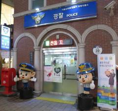恥ずかしい韓国の「電車テロ」犬の霊が憑依かのイメージ画像