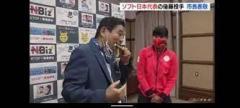 ソフトボール金メダルに貢献 後藤希友投手(20)が表敬訪問 市長が突然…のイメージ画像