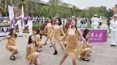 """中国の「超名門校」清華大学の女子学生が披露した""""セクシーダンス""""が物議"""