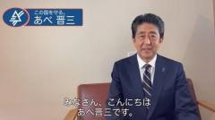 意思疎通するとユーチューバーになった安倍元首相、コメント欄オフ…最初の動画62万回再生