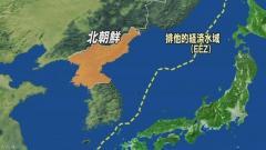 北ミサイル2発発射 日本EEZ外に落下か
