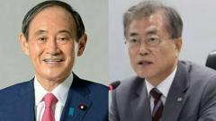 韓国の「不法判決」で日韓関係は修復不能となるか?のイメージ画像