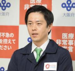 全飲食店に休業要請も 吉村洋文知事の「やったフリ」「手柄横取り」にうんざりのイメージ画像