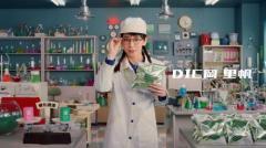 """吉岡里帆、化学大好き女子""""DIC岡里帆""""を熱演再び!のイメージ画像"""