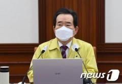新型コロナワクチン打つと、ゾンビに?韓国首相「フェイクニュースは不安と不信を助長」のイメージ画像