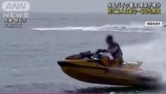 淡路 水上バイクで3人死亡 水上バイク衝突事故を検分 兵庫県淡路市のイメージ画像