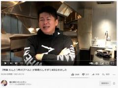 堀江貴文さん「『映画 えんとつ町のプペル』が素晴らしすぎて4回泣きました」動画で西野亮廣さんを絶賛のイメージ画像