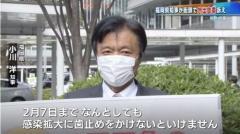 せきが出て息苦しい…福岡県知事、体調不良で入院のイメージ画像