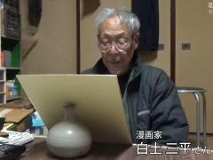 【訃報】漫画家の白土三平さん死去、「カムイ伝」などで忍者漫画の祖にのイメージ画像