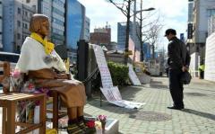 日本政府が激怒した韓国・慰安婦訴訟、文在寅政権の「ひどい対応」のイメージ画像