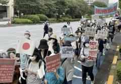 眞子さまと小室圭さんの結婚反対デモが再進撃「やっと声を上げられた」のイメージ画像