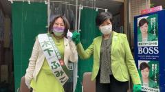 問題続出で東京五輪、都議会で存在消す小池百合子知事 自民党も菅首相推しの女性都議に疑惑のイメージ画像