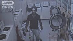 コインランドリーで大暴れ 器物損壊容疑で男逮捕 東京