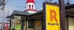 リンガーハット、赤字最大に 87億円、128店舗閉鎖のイメージ画像