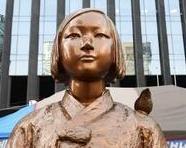 訴訟費用めぐる抗告却下 元慰安婦勝訴の確定裁判―韓国地裁のイメージ画像