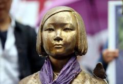 自民党、「慰安婦判決」に駐日韓国大使の帰還要求まで取り上げ反発のイメージ画像