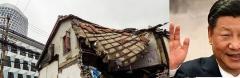 「チャイナショック」が再来 中国不動産バブル崩壊が世界にもたらす激震のイメージ画像