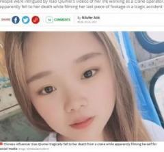 タワークレーンでライブ配信中、23歳女性が48メートル下に転落(中国)のイメージ画像