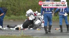 """大型トラックと白バイ""""衝突""""32歳の男性白バイ隊員死亡 北海道・苫小牧市のイメージ画像"""
