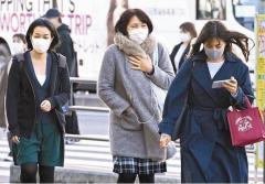予報士のつぶやき 20日は東京で木枯らし1号かのイメージ画像
