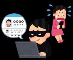 「風俗で働いている」女性の実名ネットに 45歳の男逮捕 佐賀県