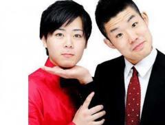 強制性交致傷疑い逮捕のホイップクリーム陸斗「無理やりではない」容疑否認 東京・世田谷区のイメージ画像