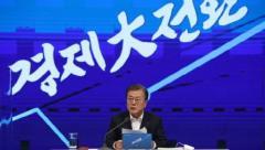 文政府初の大企業減税…半導体、バッテリー、ワクチンを育てる=韓国のイメージ画像