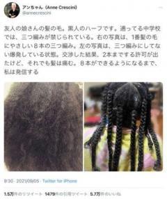 行政や学校など日本の多くのシステムは、「日本人しかいない前提」で今も動いているのイメージ画像