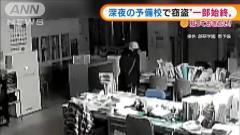 「気持ち悪さ残る」…深夜の看護予備校に侵入し窃盗 札幌市のイメージ画像