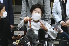 元慰安婦の賠償請求却下 韓国地裁、日本の主権免除適用のイメージ画像