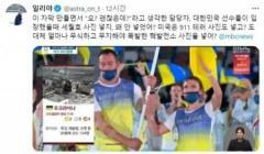 ロシア出身のタレント、MBC五輪開会式中継の「ウクライナ紹介写真=チェルノブイリ」に怒り=韓国のイメージ画像