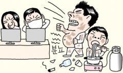 韓国 家畜の糞尿を体に塗ってデモ、畜産物販売の男に懲役刑 /金海のイメージ画像